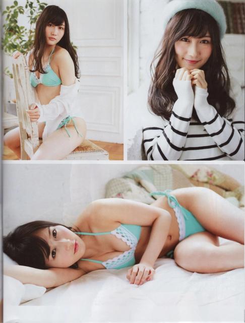 Yagura fuuko on「EX-Taishu April 2017 Issue」
